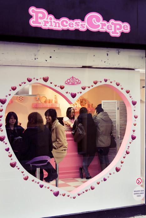 Изображение 14. Париж в цвете.. Изображение № 14.