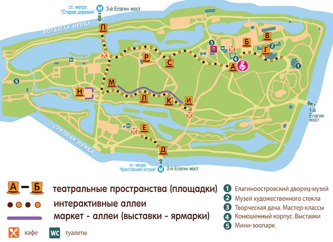 В ЦПКиО пройдёт фестиваль уличных театров. Изображение № 1.