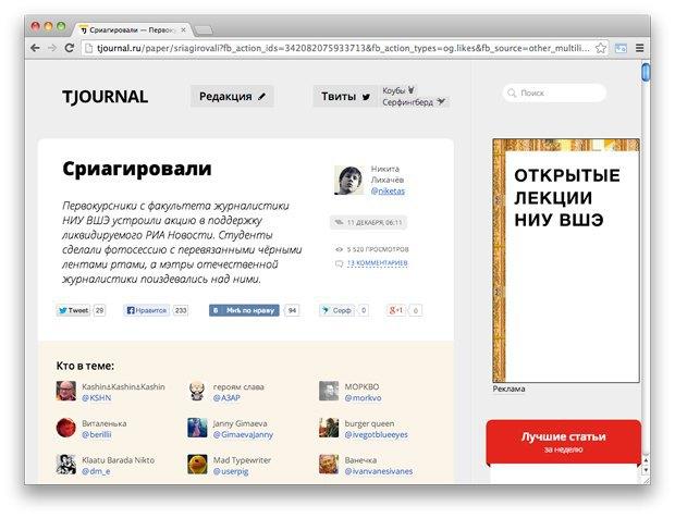 Ссылки дня: Вакансия от Навального, игривый фотосет нью-йоркских таксистов и рассказ Фицджеральда. Изображение № 4.