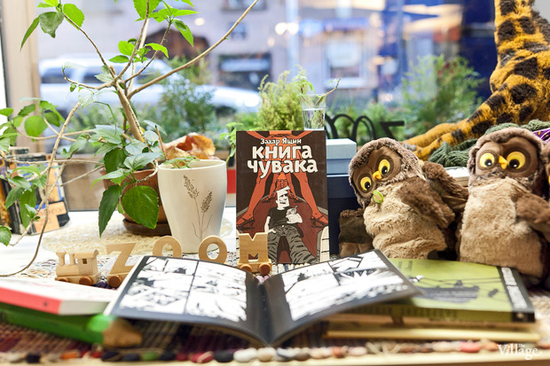 Раскадровка: 6 магазинов илавок с комиксами вПетербурге. Изображение № 87.