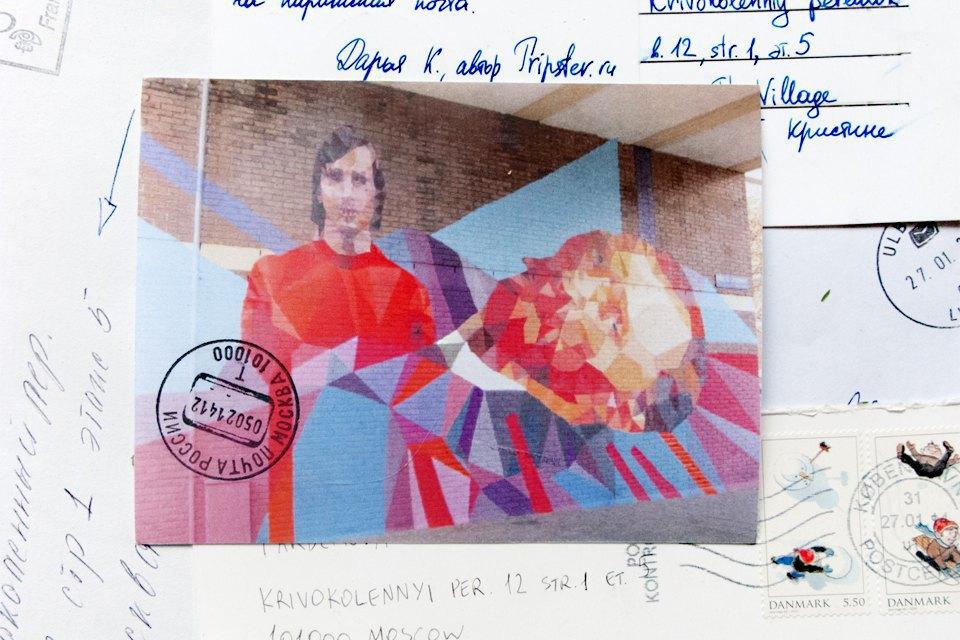 Стала ли «Почта России» работать быстрее. Изображение № 7.