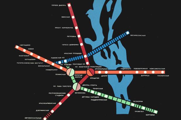 Четвёртая линия: Все проекты метро на Троещину. Зображення № 4.