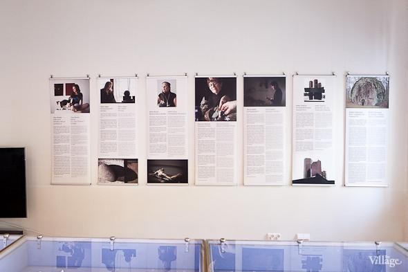 Офис недели (Петербург): Институт Финляндии. Изображение № 4.