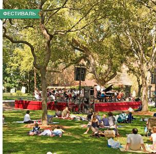 События недели: Американские сериалы, португальское кино и курорт в саду. Изображение № 16.