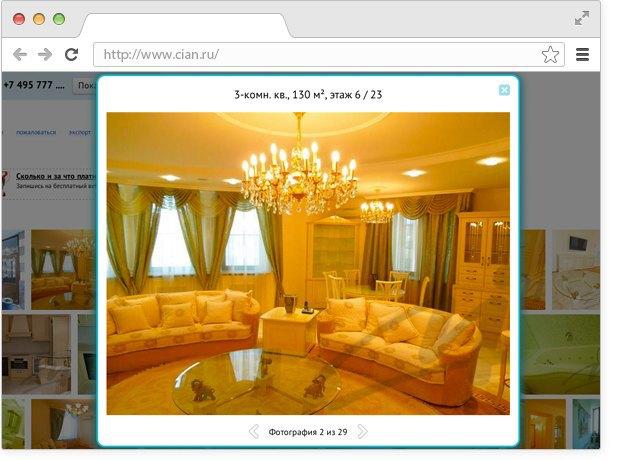 Золотой стандарт: Как владельцы московских квартир представляют себе евроремонт. Изображение № 20.