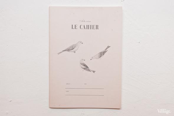 A la scene Le Cahier (South Korea)  (тетрадь с птицами) – 400 рублей. Изображение № 31.