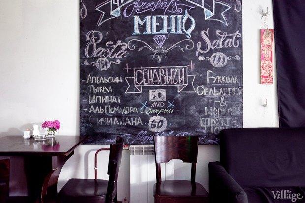 Новое место: Кафе «Чистый лист». Изображение № 6.