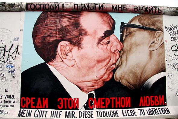 Берлин: проницательный экскурс. Изображение № 2.