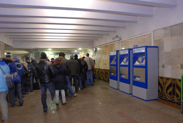 Фото: http://metroblog.ru. Изображение № 5.