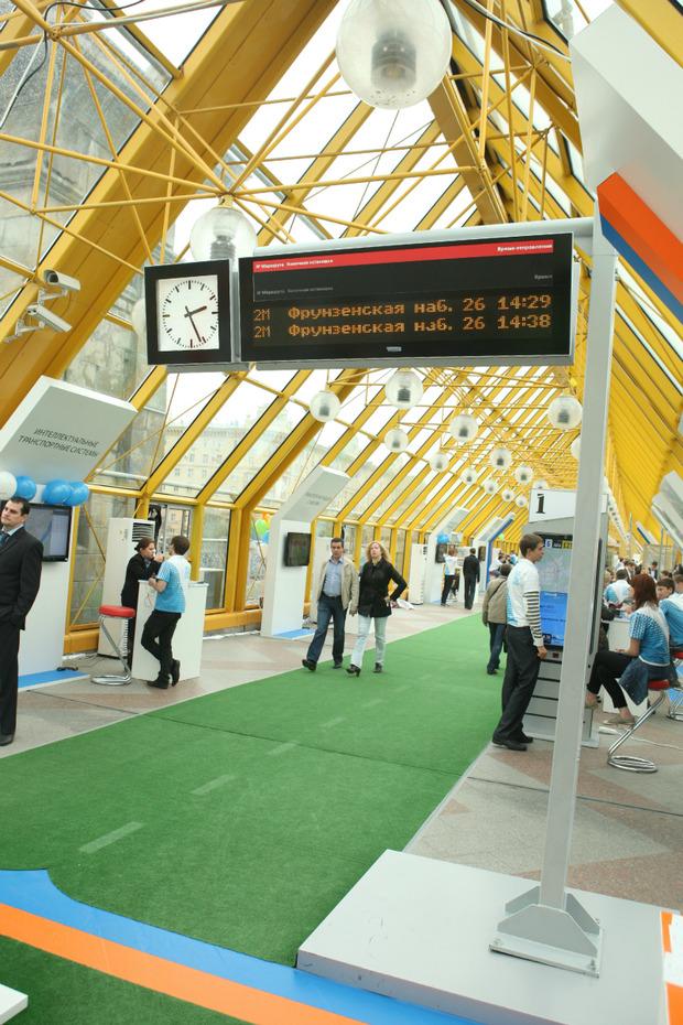 В Москве появятся «умные» автобусные остановки. Изображение № 2.