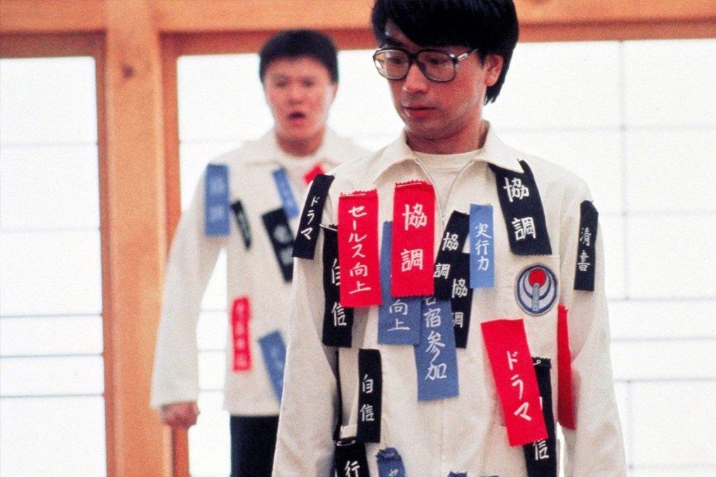 15 цитат о японской модели управления из фильма «Энтузиаст». Изображение № 1.
