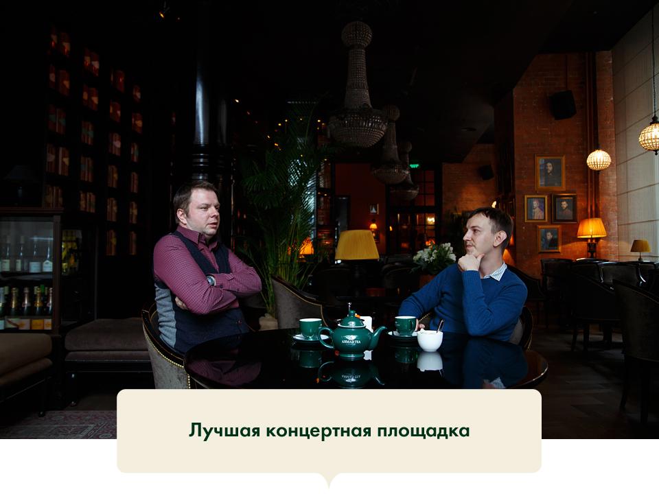 Александр Горбачёв и Борис Барабанов: Что творится в музыке?. Изображение № 14.