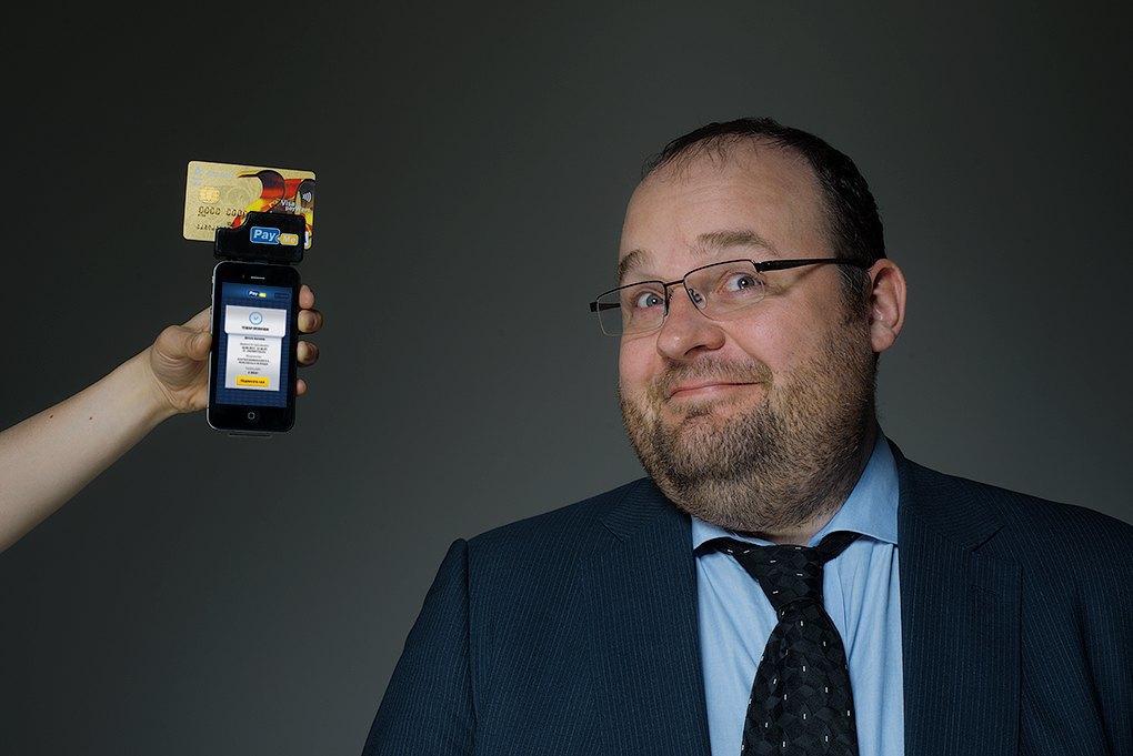 Pay-Me: Мобильное устройство для приёма банковских карт. Изображение № 3.
