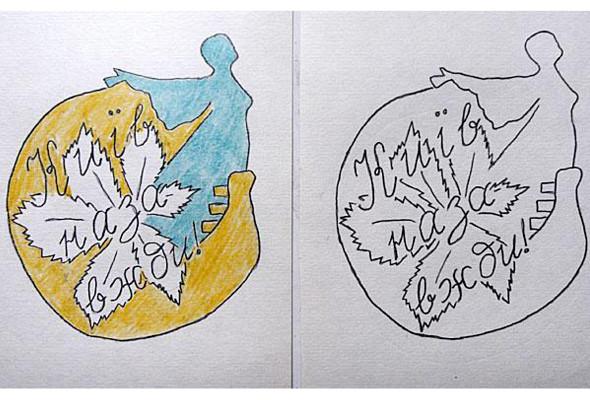 Мнение: Участники и жюри конкурса на логотип Киева — о финалистах и уровне работ. Зображення № 28.
