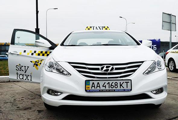 Специальная служба такси будет возить пассажиров от Борисполя до Киева. Зображення № 2.