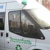 По Петербургу начали курсировать передвижные пункты сбора вторсырья. Изображение № 1.