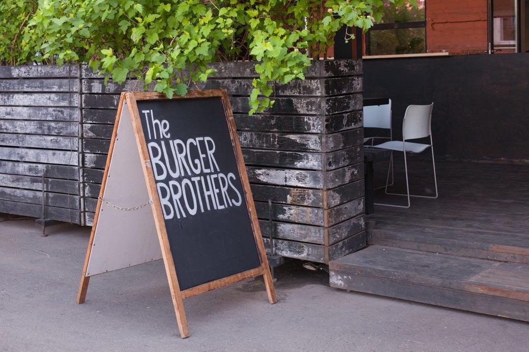Взрослое меню вTheBurger Brothers. Изображение № 15.
