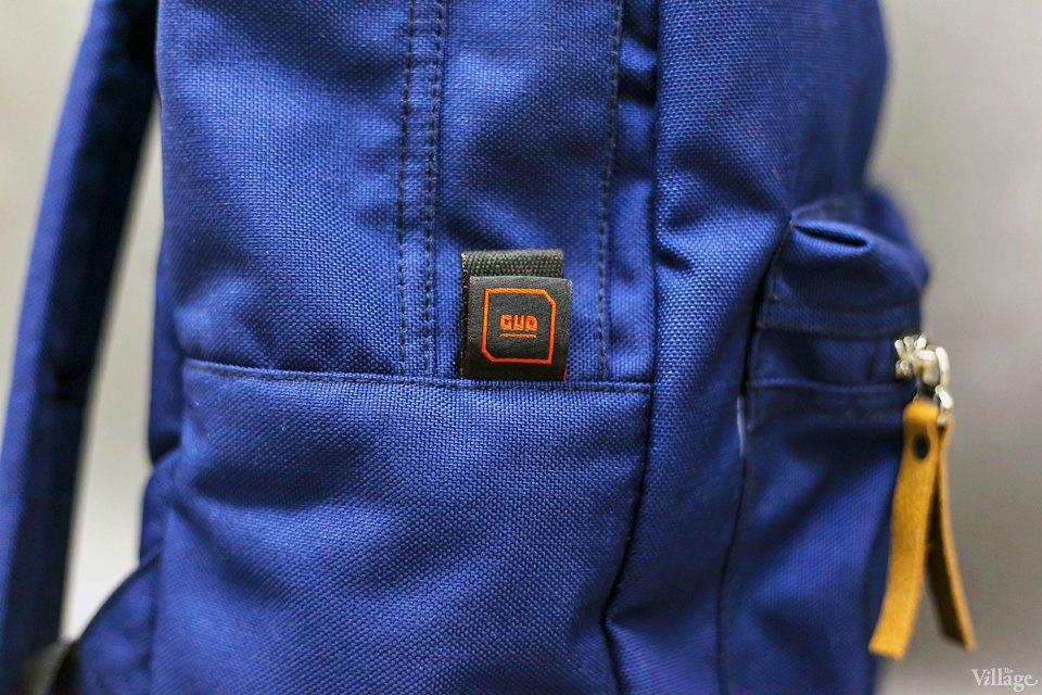Сделано в Киеве: Рюкзаки, сумки иаксессуары GUD. Изображение № 6.