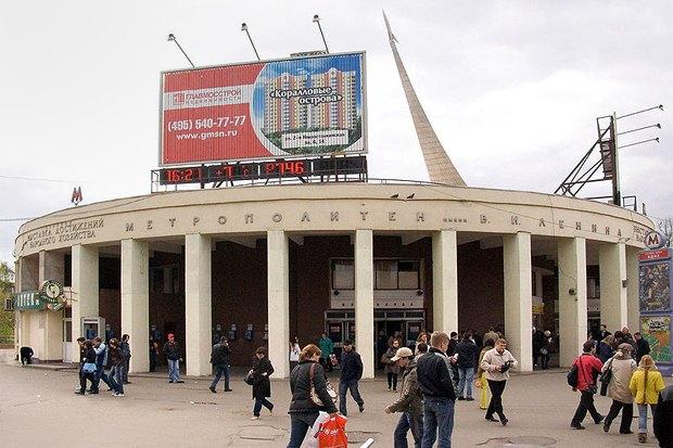 Один из вестибюлей метро «ВДНХ» закроют на год. Изображение № 1.