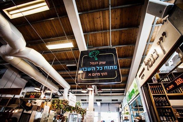 10 мест вТель-Авиве, куда ходят сами тельавивцы. Изображение № 15.