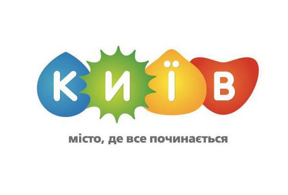 Мнение: Участники и жюри конкурса на логотип Киева — о финалистах и уровне работ. Зображення № 6.