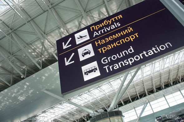 Фоторепортаж: В аэропорту Борисполь открыли самый большой на Украине терминал. Зображення № 19.