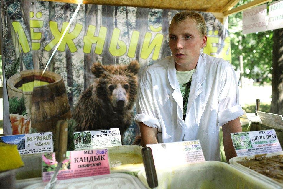 Как прошёл фестиваль «Ода! Еда!». Изображение № 15.