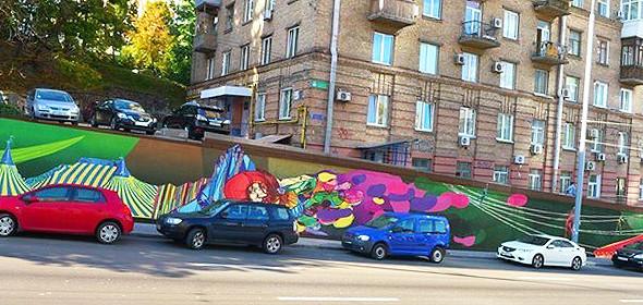 Французский художник разрисовал дом на Урицкого. Изображение № 4.