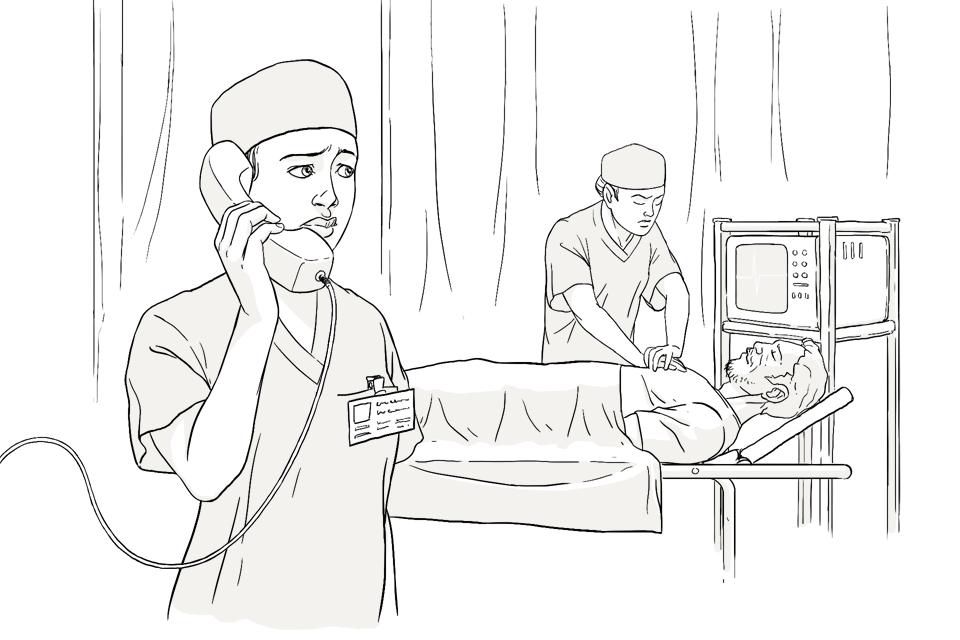 Медсестра. Изображение № 1.