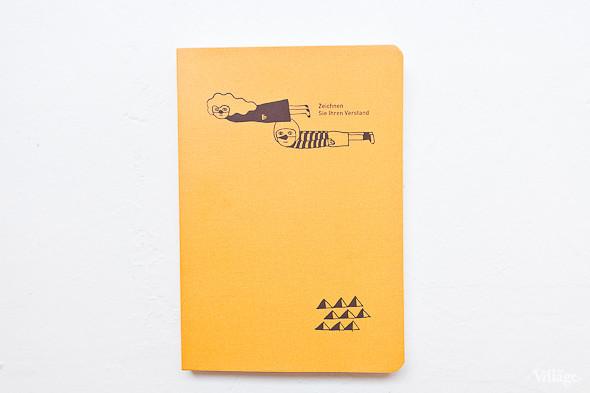 MMMG (South Korea) Оранжевый/Горчичный – 550 рублей. Изображение № 30.