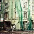 Дом Быкова признали объектом культурного наследия. Изображение № 1.