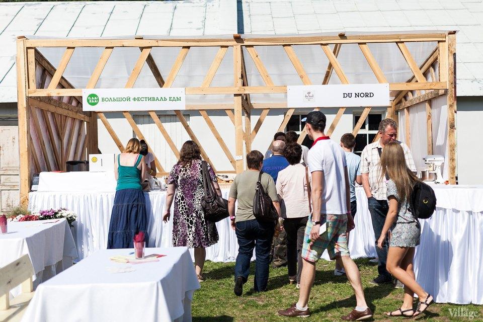 Люди в городе: Посетители фестиваля «О да! Еда!». Изображение № 2.
