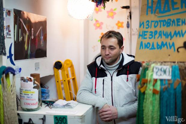 Что с них взять: 7 магазинов одного товара вМоскве. Изображение № 27.
