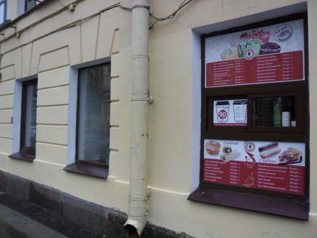 В одной из кофеен «Шоколадницы» открылось окно take away. Изображение №1.