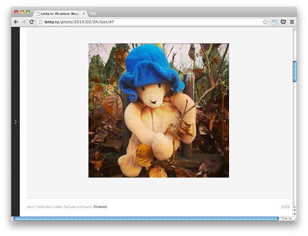 Ссылки дня: Иностранцы о Сочи, забытые игрушки и гид по трафику российских медиа. Изображение № 1.