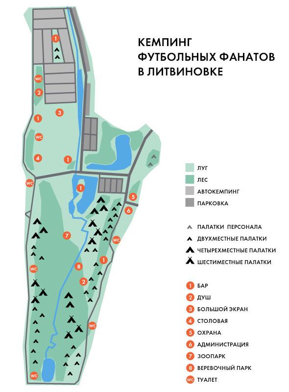 Под Киевом откроется кемпинг с Wi-Fi, барами и трансфером. Изображение № 1.