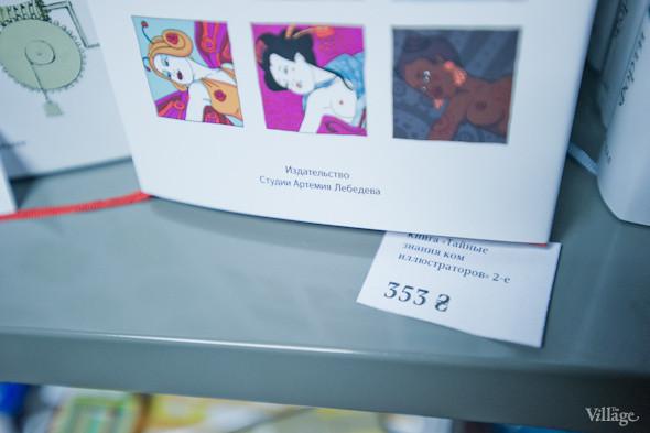 На Льва Толстого открылась лавка Артемия Лебедева «Шо за шоп». Зображення № 9.