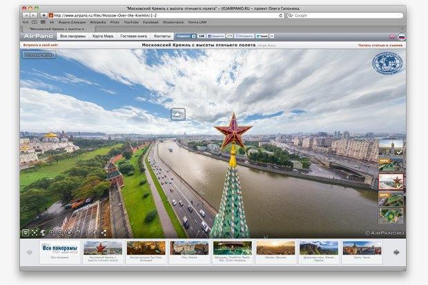 В интернете появился бесплатный виртуальный тур по Кремлю. Изображение № 2.
