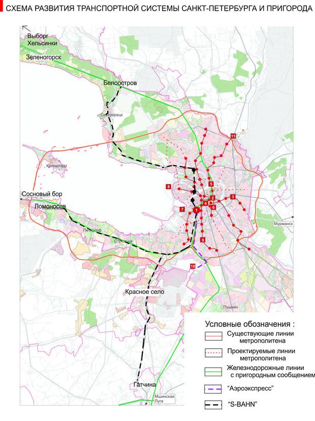 Авторы проекта предлагают расширить транспортную сеть в Петербурге, дополнив её, к примеру, S-Bahn'ом. Изображение № 24.
