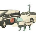 Вон из профессии: Чёрный список таксистов Москвы. Изображение №18.
