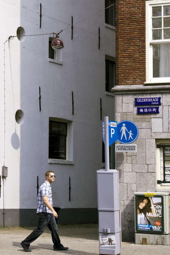 Изображение 25. Мой Амстердам.. Изображение № 25.