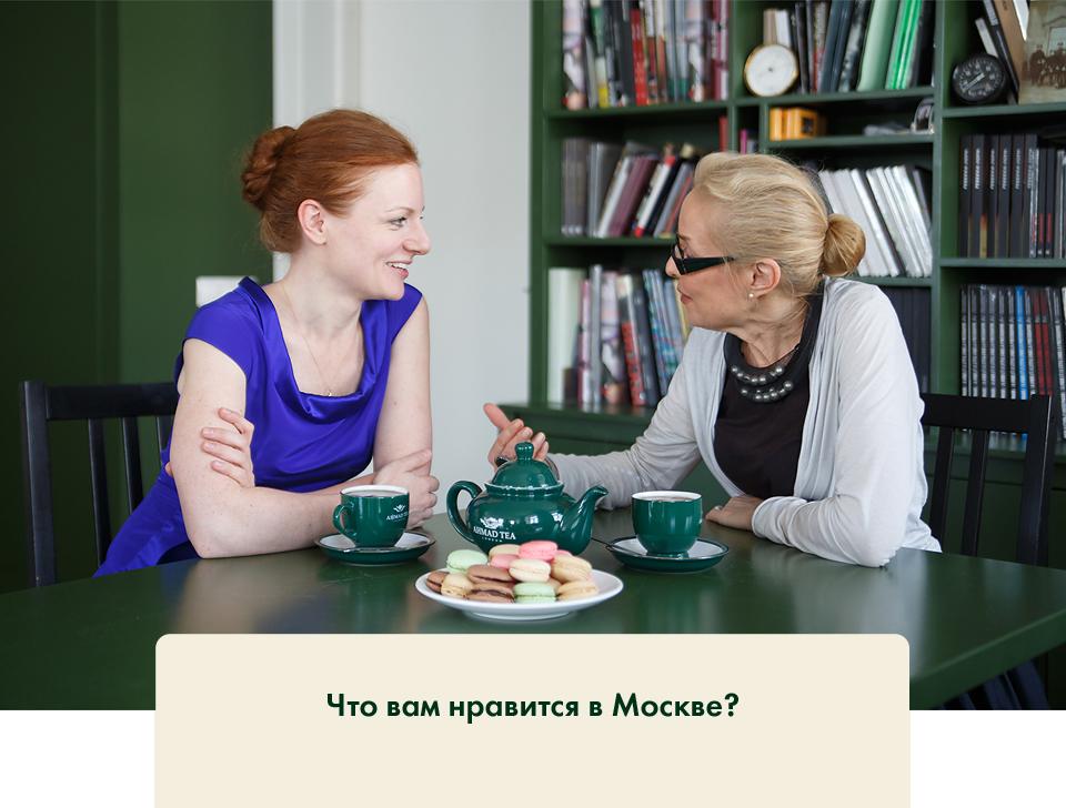 Ольга Свиблова и Юлия Шахновская: Что творится в музеях?. Изображение № 53.
