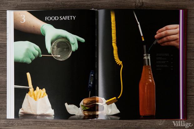 Кулинарное чтиво: Ресторатор Екатерина Дроздова о 10 книгах. Изображение № 10.