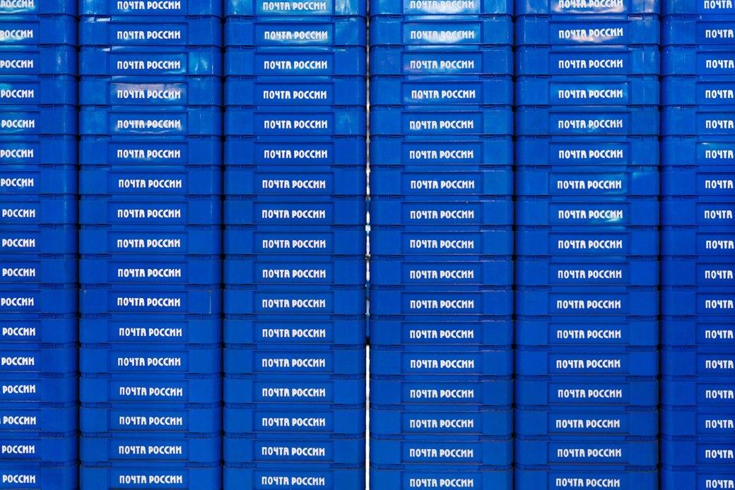 Как «Почта России» сортирует посылки иписьма. Изображение № 11.