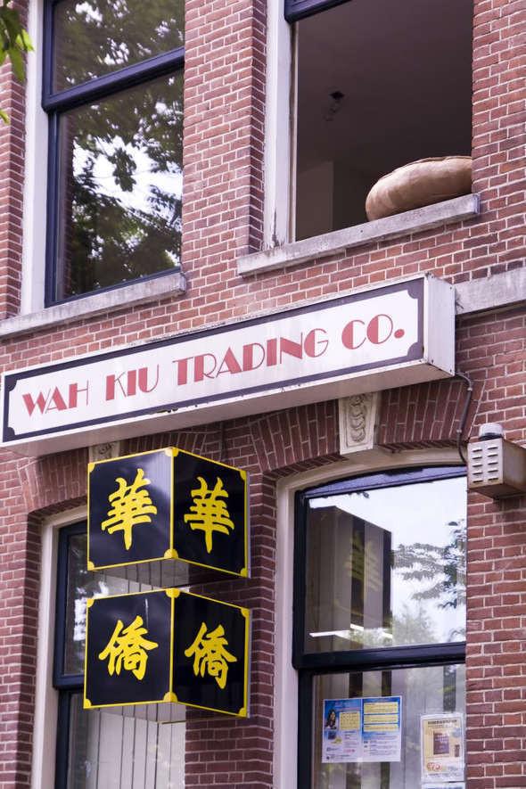 Изображение 23. Мой Амстердам.. Изображение № 23.