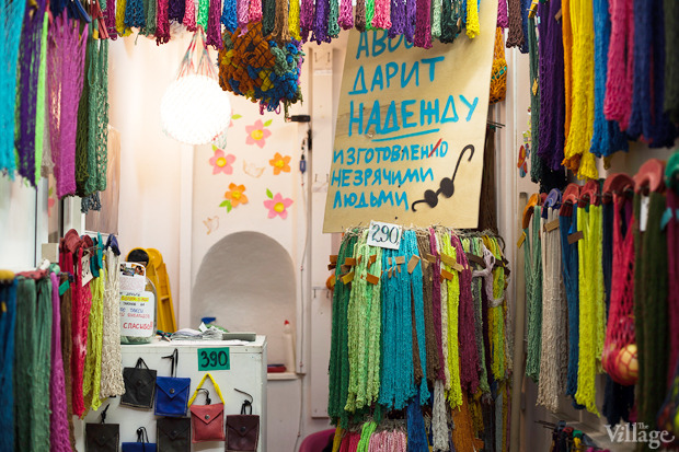 Что с них взять: 7 магазинов одного товара вМоскве. Изображение № 22.