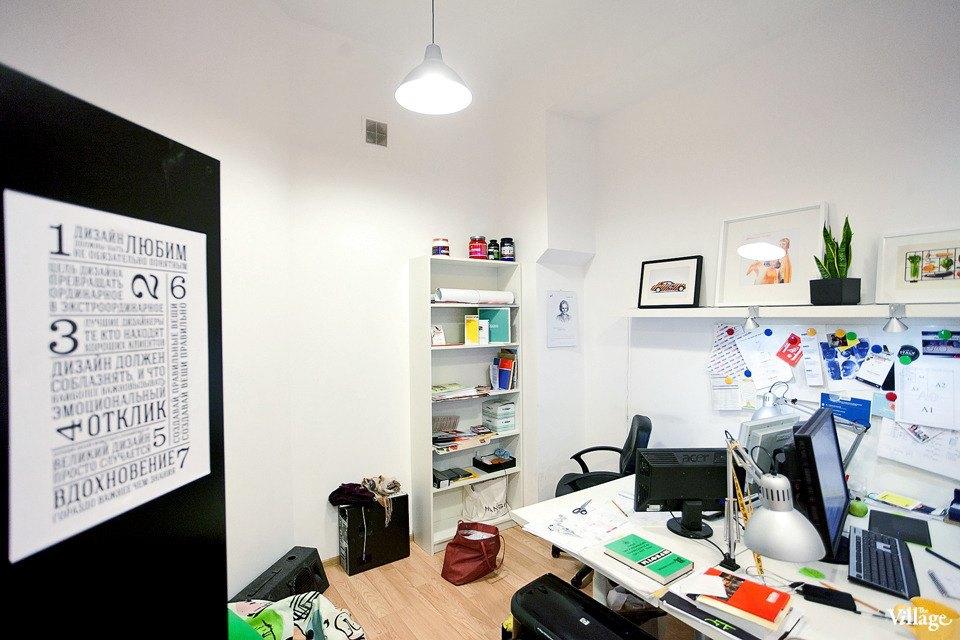 Офис недели (Петербург): Endy Lab. Изображение № 5.