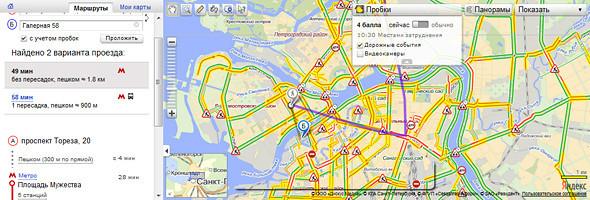 Пробки на общественном транспорте можно преодолеть с помощью «Яндекс.Карт». Изображение № 4.