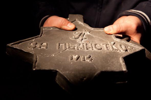 В Москве открылся музей телесных наказаний. Изображение № 14.