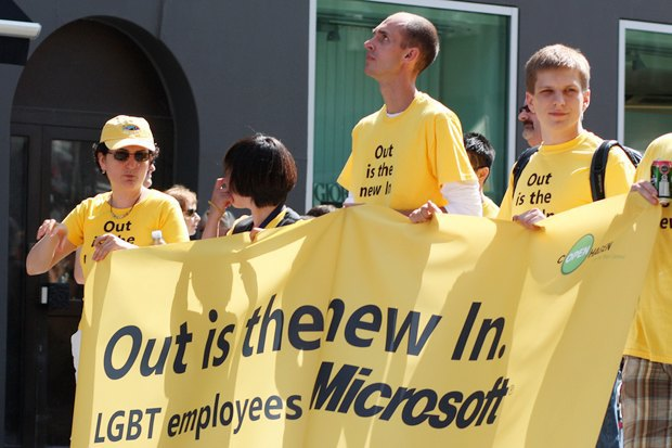 Радужный триколор: Как Nokia, Citi, Coca-Cola, Nike, Ford относятся к ЛГБТ-сотрудникам в России. Изображение № 1.